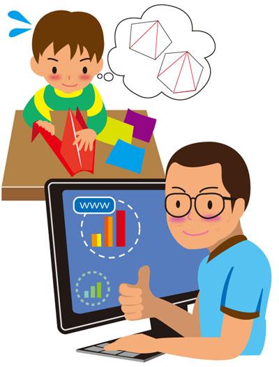 折り紙する子供とコンピューターを使う男性