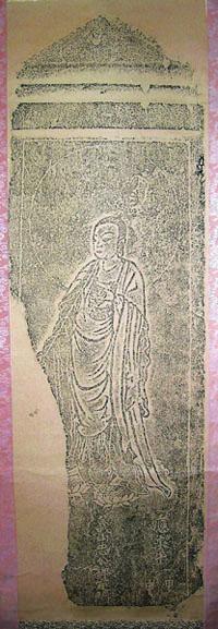 地蔵画像板碑拓本