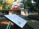 歴史解説板と児童遊園地