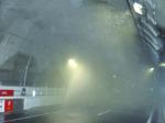 水噴霧設備