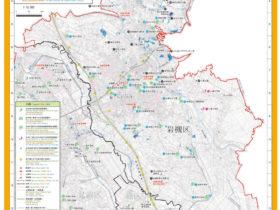 洪水ハザードマップ
