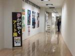岩槻 「夢かがやくアート展」