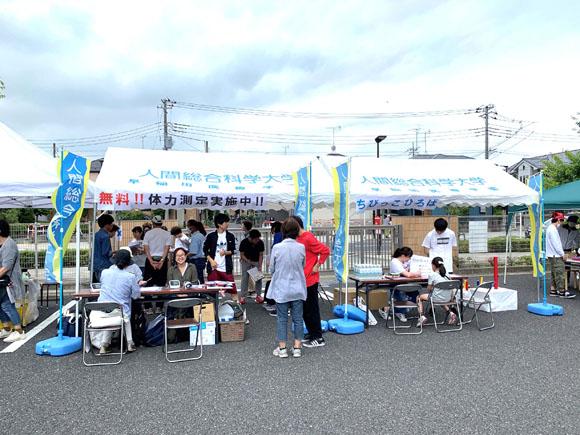 岩槻イベント 「第3回岩槻駅西口祭」