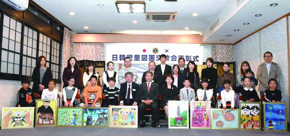 日韓図画交歓会参加者